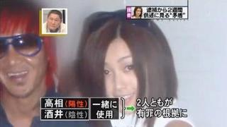 sakai_noriko_ghost.JPG